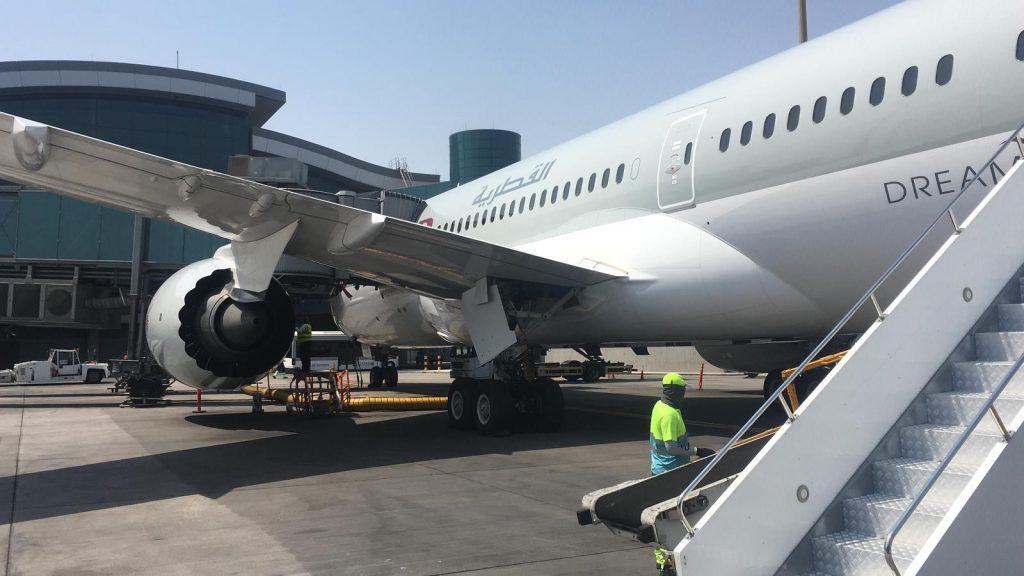 Ankunft Flughafen Doha